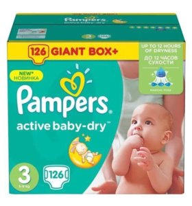 Pampers Active Baby Dry 3 (5-9кг) 126шт