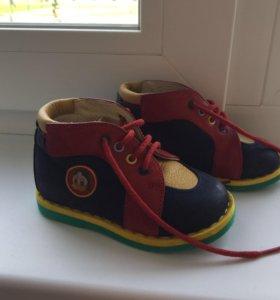 Ботиночки-туфли