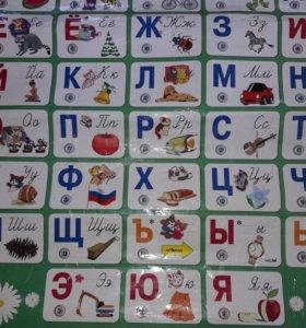 Продаю говорящую азбуку