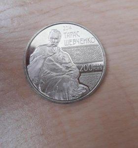 Казахстан. 50 тенге. 2014. Шевченко. UNC