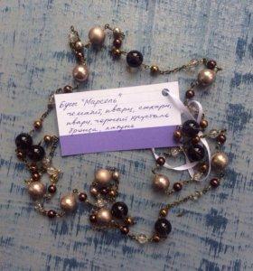 Бусы натуральные камни ожерелье кварц гематит