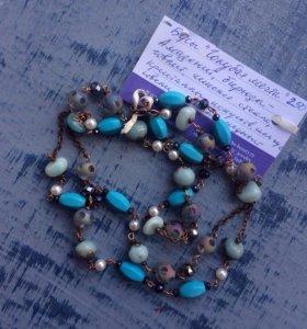 Бусы натуральные камни бирюза жемчуг ожерелье