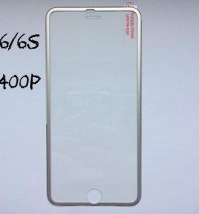 Защитное стекло для IPhone 6/6s/6+/6s+