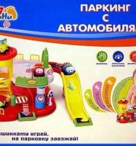Парковка малышам(4 авто лифт вертолет площадка)нов