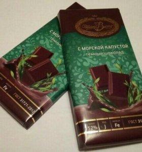 Шоколад с ламинарией