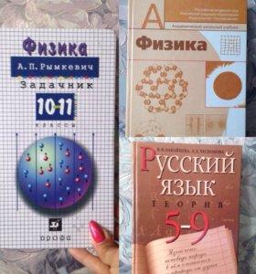 Учебники, дид.материалы. Состояние отличное.