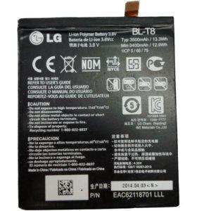 LG G Flex BL T8 D955, LG D950, LG D958, LG D995 Аккумулятор