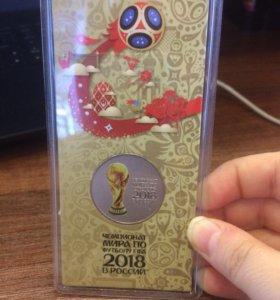 Новинка 25 рублей