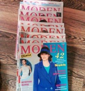 Журналы с выкройками