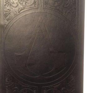 Книга из Assassin's Creed