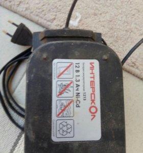 Зарядник и аккумулятор