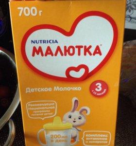 Продам малютку 3 -7 упаковок 700 грамм
