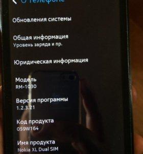 Продам телефон Nokia XL.