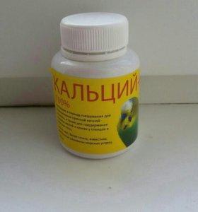 Витамины для папугая