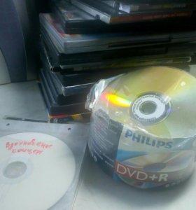 Запись дисков