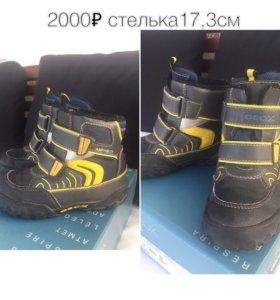 Ботинки Geox детские 27р