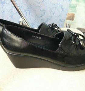 👠 Туфли женские 👠