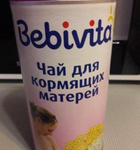 Чай для кормящих матерей Bebivita