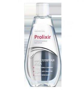 Мицеллярная вода серии Prolixir