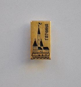 Значок «Гатчина (Крепость, Замок, Башня)»