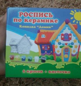 Игра для детей, роспись по керамике, краски
