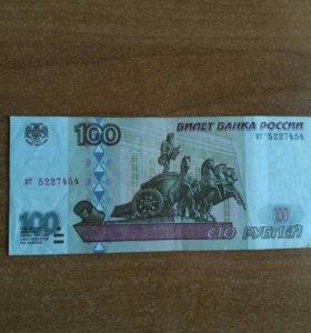 100 рублей образца 1997 года без модификации