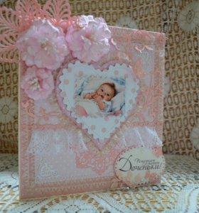 Открытка с днем рождения девочки, с новорожденной
