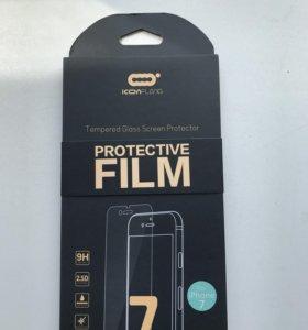 Закалённое стекло 0,3мм на iPhone 7+задняя пленка