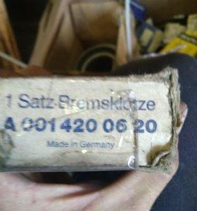 Колодки тормозныеMERCEDES-BENZA0014200620