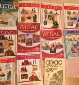 Атласы и контурные карты по истории 6,7,8 класс