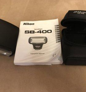 Nikon Speedlight SB-400