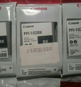 Картриджи Canon для плоттера НОВЫЕ