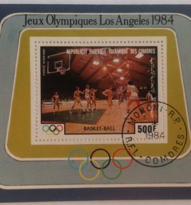 Марка - Олимпиада 1984 года в Лос-Анджелесе