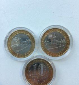 Монеты ДГР Выборг ММД