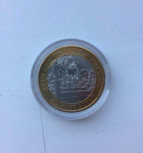 Монета Великий Устюг СПМД