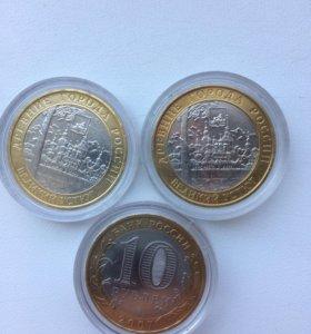Монеты Великий Устюг ММД