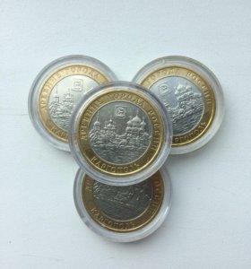 Монеты ДГР Каргополь