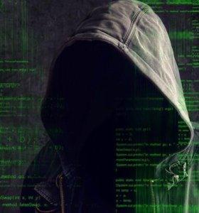 Хакерские услуги