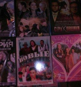 Dvd диски разные