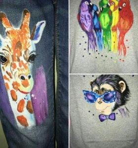 Рисую на вашей одежде