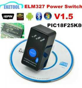 Авто сканер ELM327 V 1.5