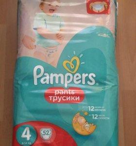 Pampers Pants 4 (9-14 кг) 52 штуки