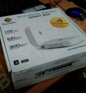 Роутер smart box belibe