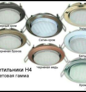 Светильник с лампой 6w