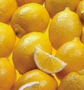 Лимонная кислота лимонка пищевая Е330