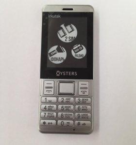Сотовый телефон Oysters Irkutsk Silver