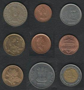 9 монет Мира поштучно