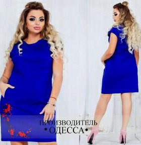 Новое платье р.52
