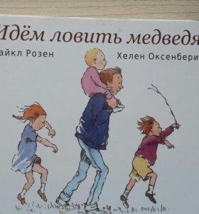Обучающая книжка для самых маленьких.