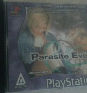 Parasite Evell